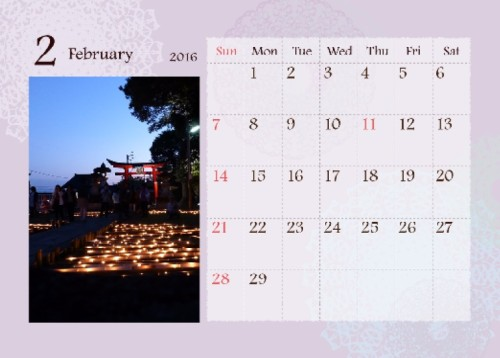 三島竹あかり2月