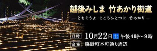 nagaokatop2016